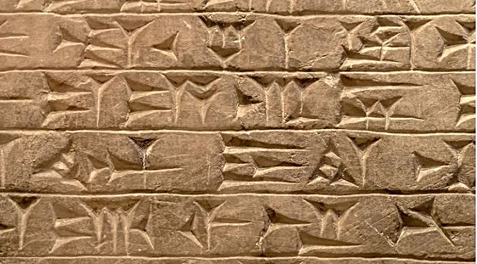 3 Enthralling Inventions By Sumerian Civilization