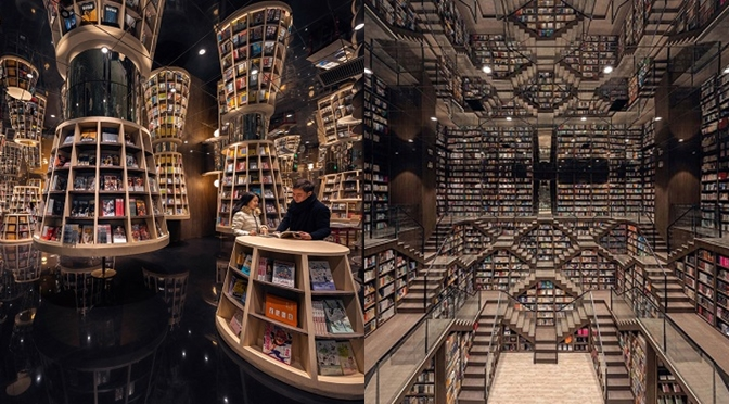 The Magnificent Architecture Of The China's Chongqing Zhongshuge Bookstore