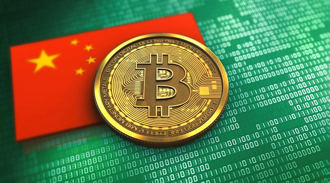 Bitcoin Jumps Over 40% After President Xi Jinping's Positive Remarks About Blockchain Technology