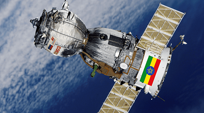 Ethiopia Joins The Space Race – Launches First Satellite